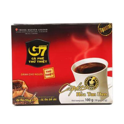 Cà phê G7 hòa tan ĐEN không đường( 50 gói/Hộp)