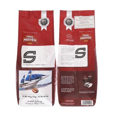 Cà phê Trung Nguyên S loại 500gam/Bịch