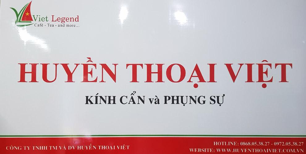 Trà hương nhài Kim Anh, Chè Kim Anh, Trà Kim Anh, Chè hương nhài